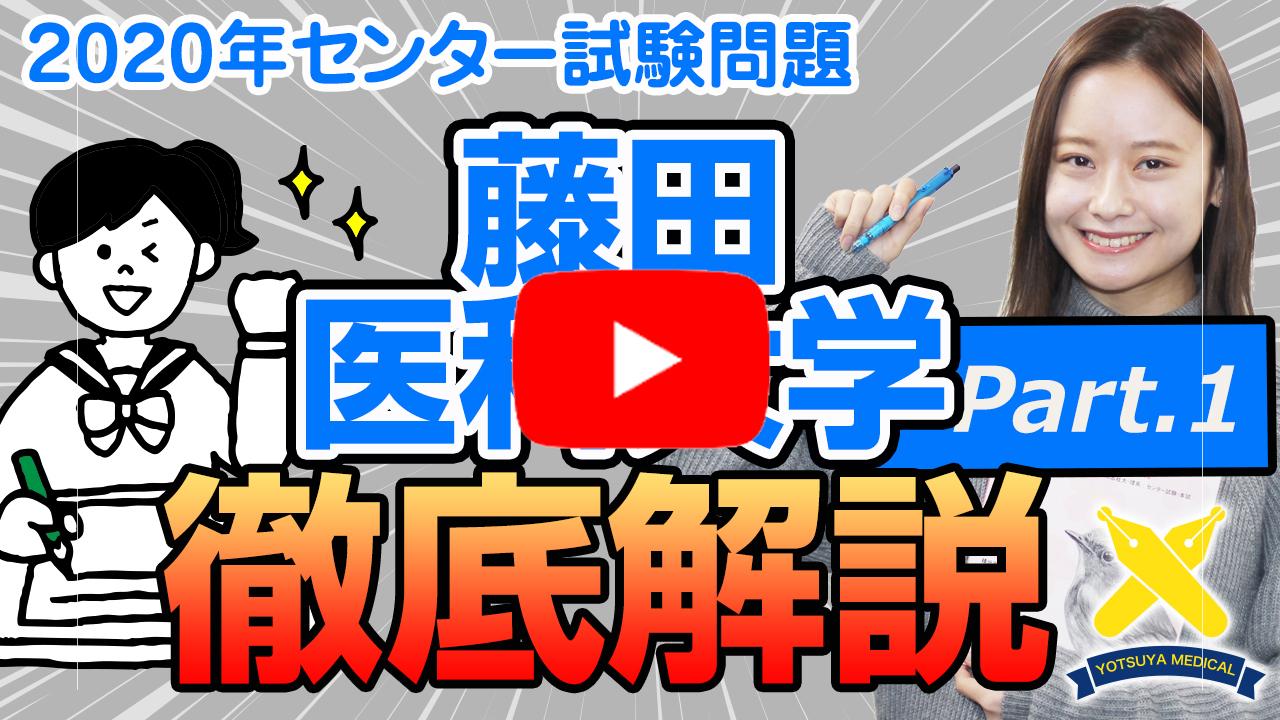 youtube_fujitaika