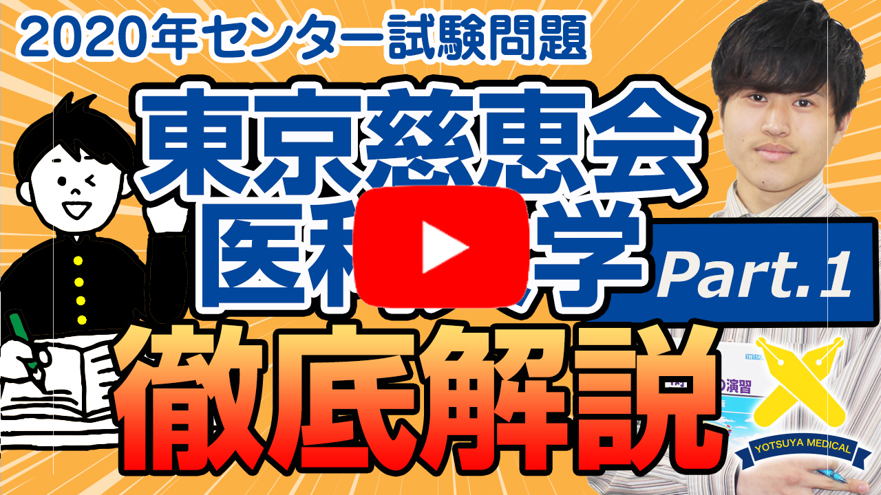 youtube_tokyojikei